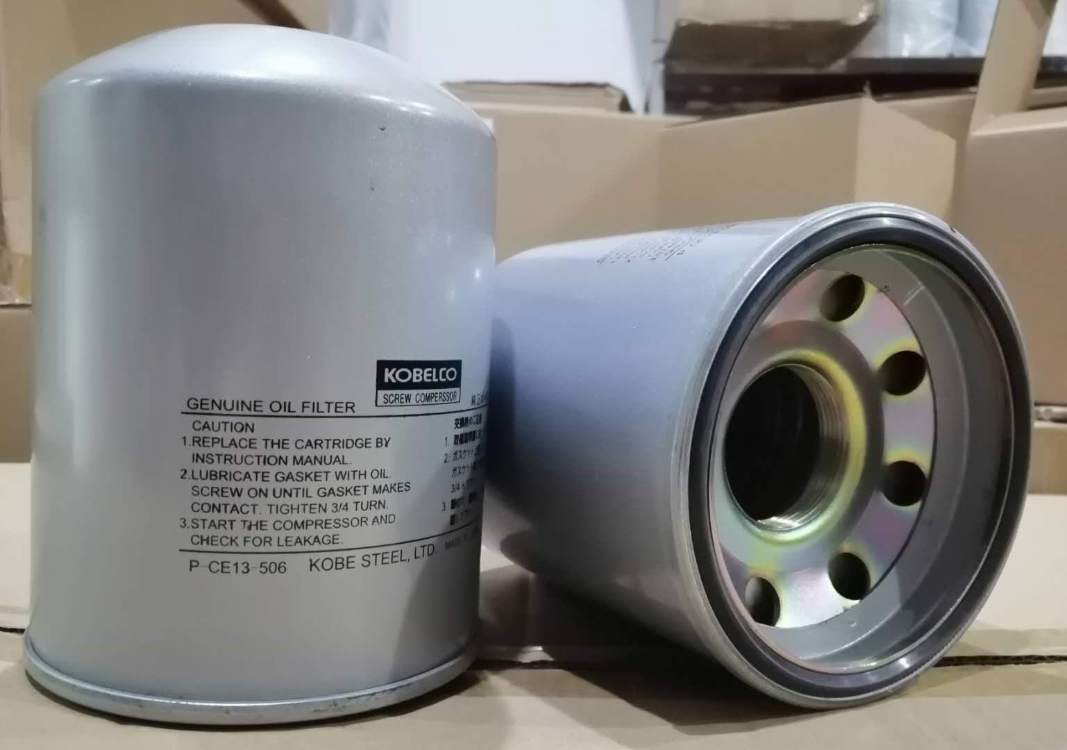 神钢空压机配件P-CE13-506 1