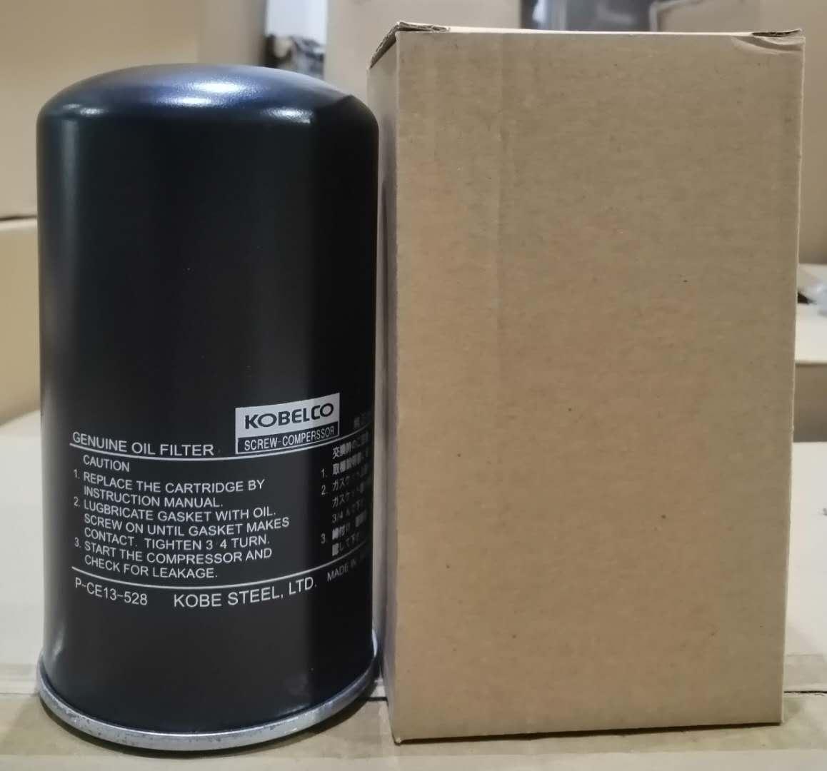 神鋼空壓機配件P-CE13-528 1