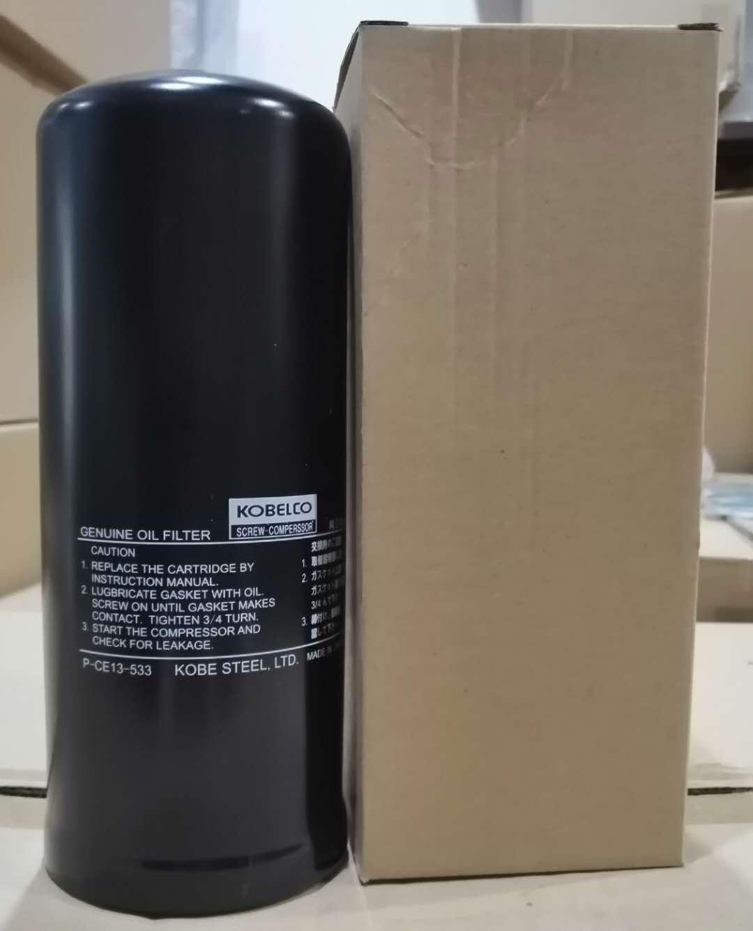 神钢空压机配件P-CE13-533 1