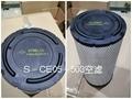 神鋼空壓機配件S-CE05-5