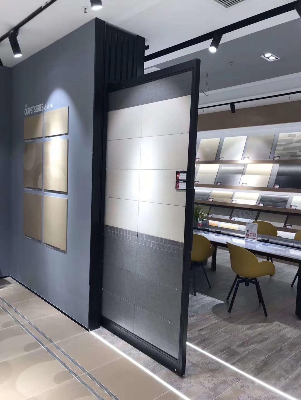 推拉式瓷砖展示架 1