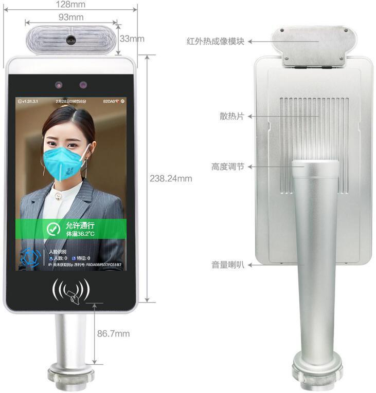 人脸识别测温机 1