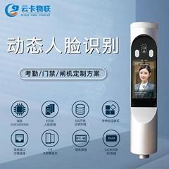 圓柱動態人臉識別閘機伴侶人臉門禁考勤系統圓柱人臉識別一體機