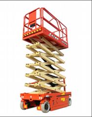 宜賓剪叉型高空作業平台臨工-AS1212