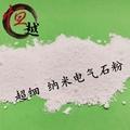 纳米超细电气石粉