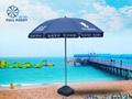 各式尺寸廣告太陽傘遮陽傘 1
