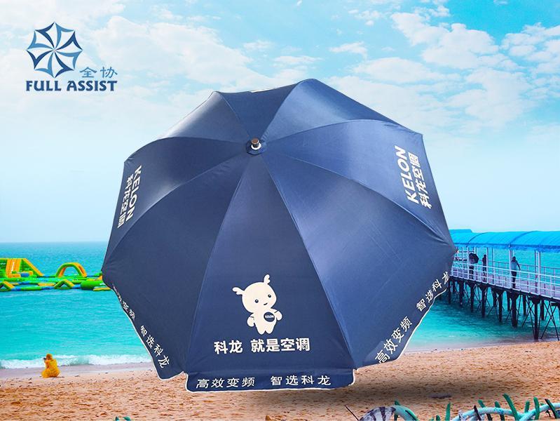 各式尺寸廣告太陽傘遮陽傘 2