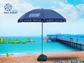 各式尺寸廣告太陽傘遮陽傘 3