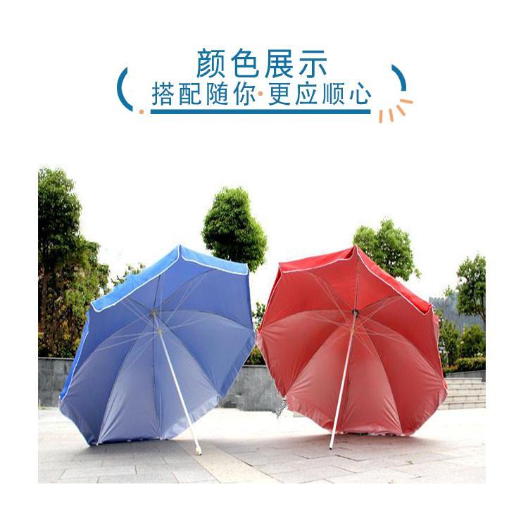 各式尺寸廣告太陽傘遮陽傘 4