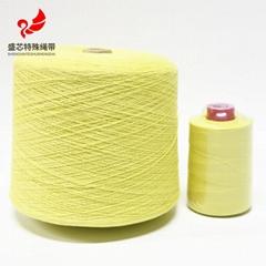 防火阻燃芳綸縫紉線耐高溫耐酸碱防護服縫紉線