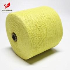 防火阻燃芳纶缝纫线耐高温耐酸碱防护服缝纫线