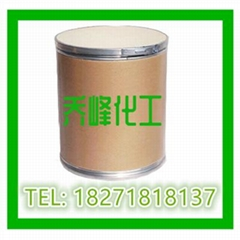 紫外线吸收剂BP-8CAS号:131-53-3现货