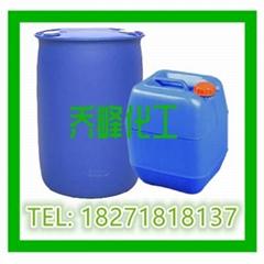 氢化肉桂酸(3-苯丙酸)CAS号:501-52-0