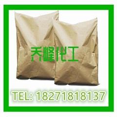 对羟基苯乙酮CAS号:99-93-4