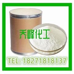 2,4-二氯苯甲醇DCBA#CAS号:1777-82-8日化级
