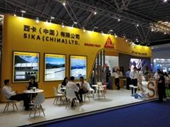 上海地坪展