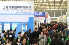 2020上海亚洲混凝土展