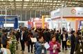 上海国际地坪展