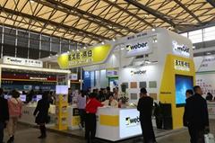 2020年上海國際砂漿展