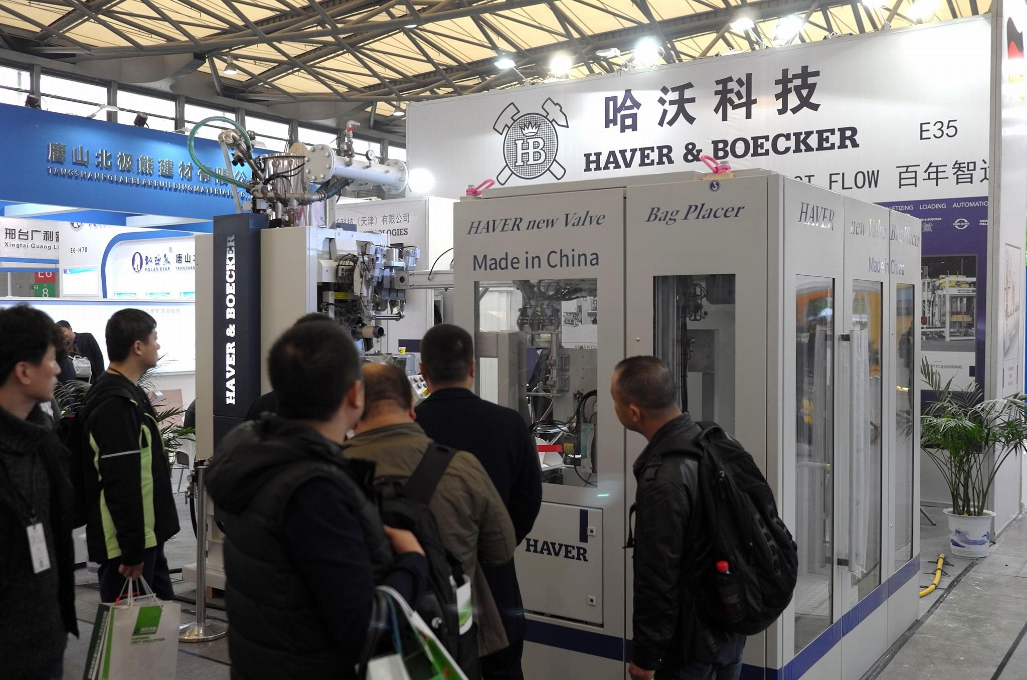 2020上海亚洲混凝土展 国际地坪展 国际砂浆展 2