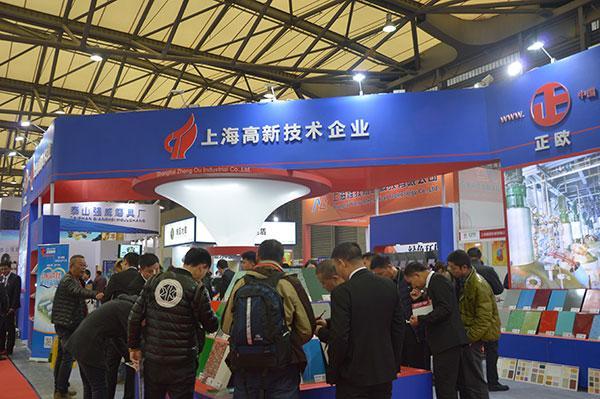 2020上海亚洲混凝土展 国际地坪展 国际砂浆展 3