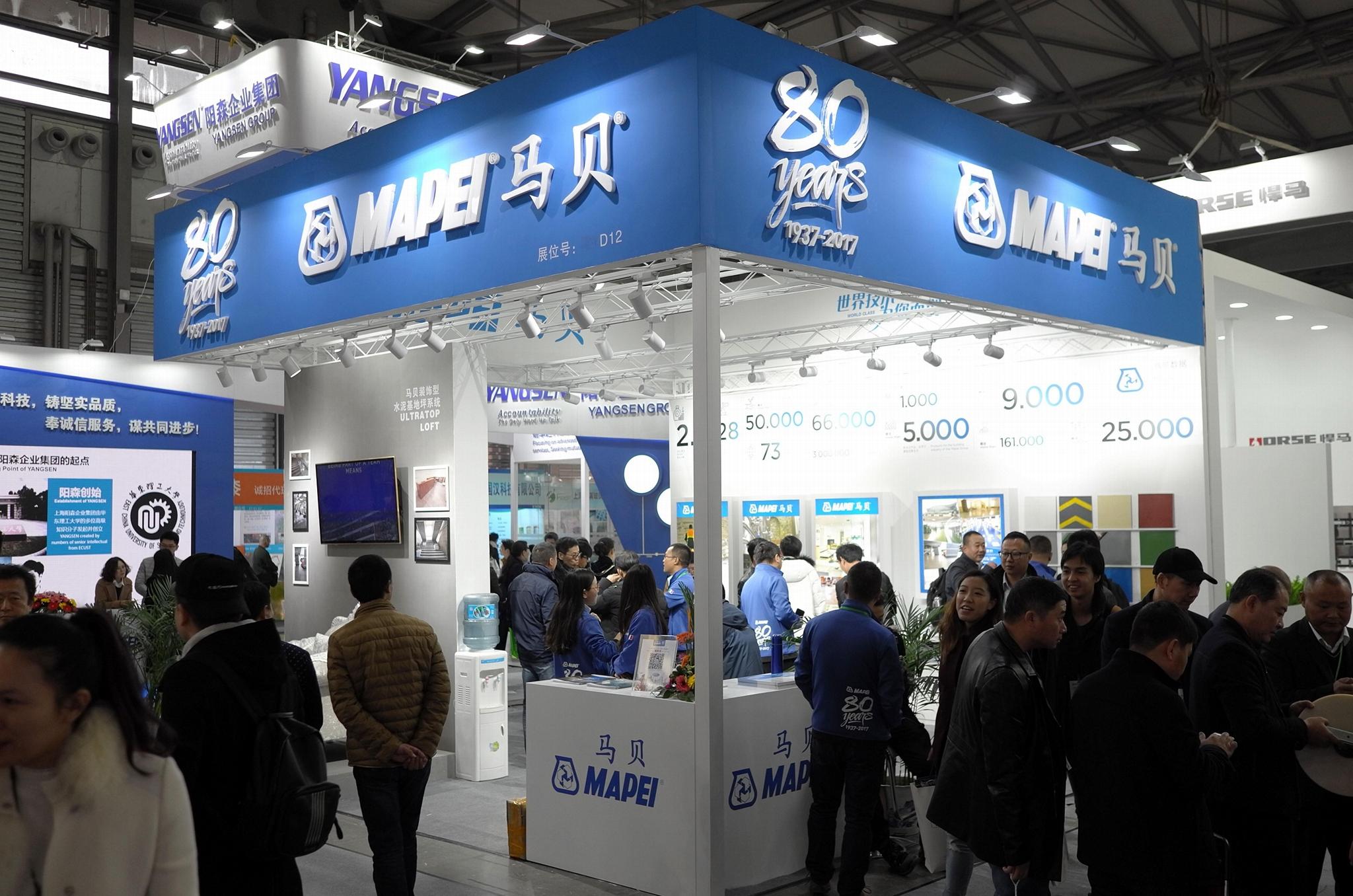 上海国际地坪展 1