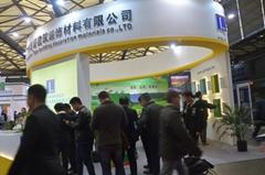 2020上海國際砂漿展