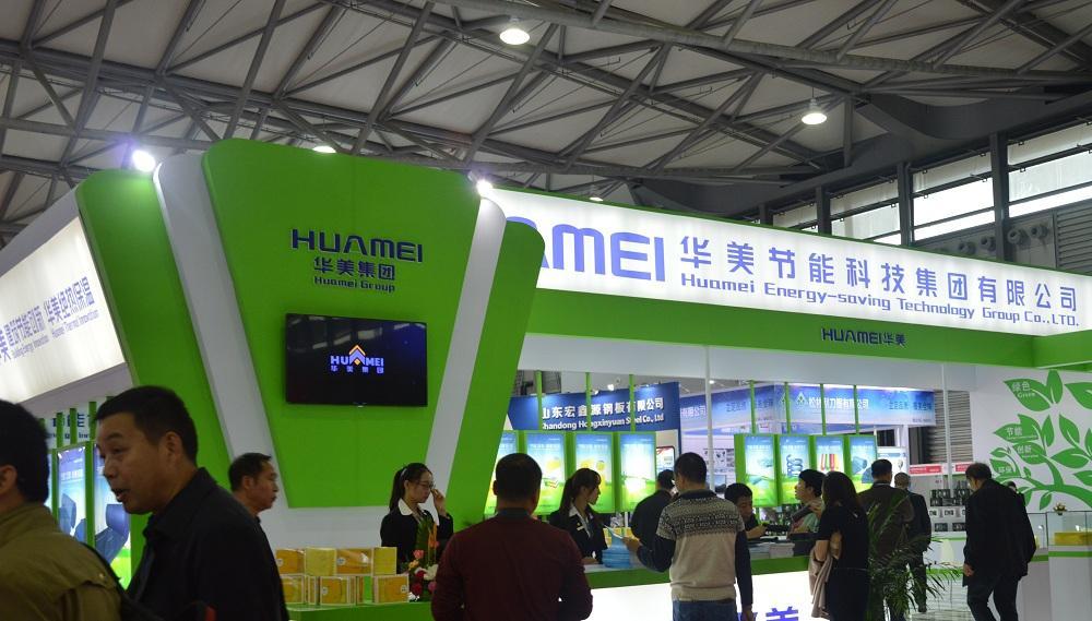 2020上海国际外墙装饰展 1