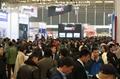 2020上海国际地坪展 2