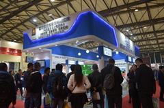 2020上海国际砂浆展