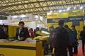 2020上海国际地坪展
