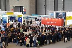 上海英業展覽有限公司