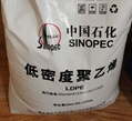 Kunlun Brand Low Density Polyethylene LDPE RESIN