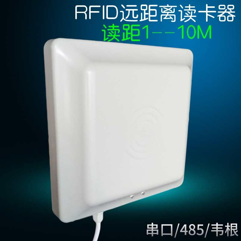 恺乐KL9001R超高频固定式读写器 1