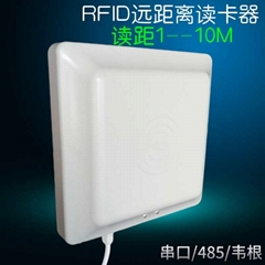 愷樂KL9001R超高頻固定式讀寫器