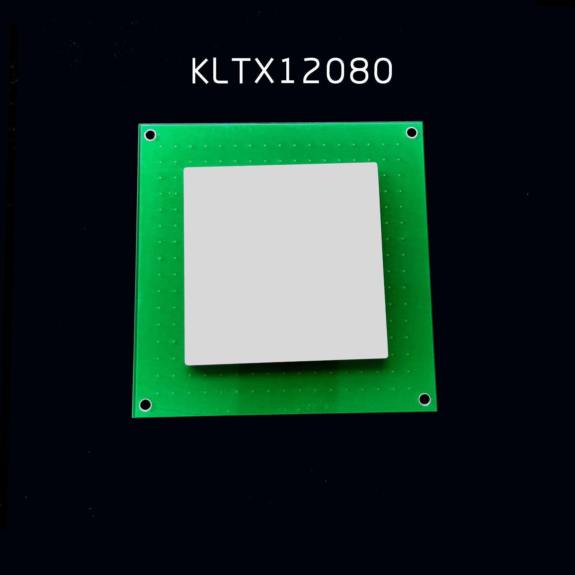 超高頻遠近場天線  陶瓷天線  射頻天線 1