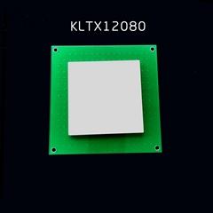 超高頻遠近場天線  陶瓷天線  射頻天線