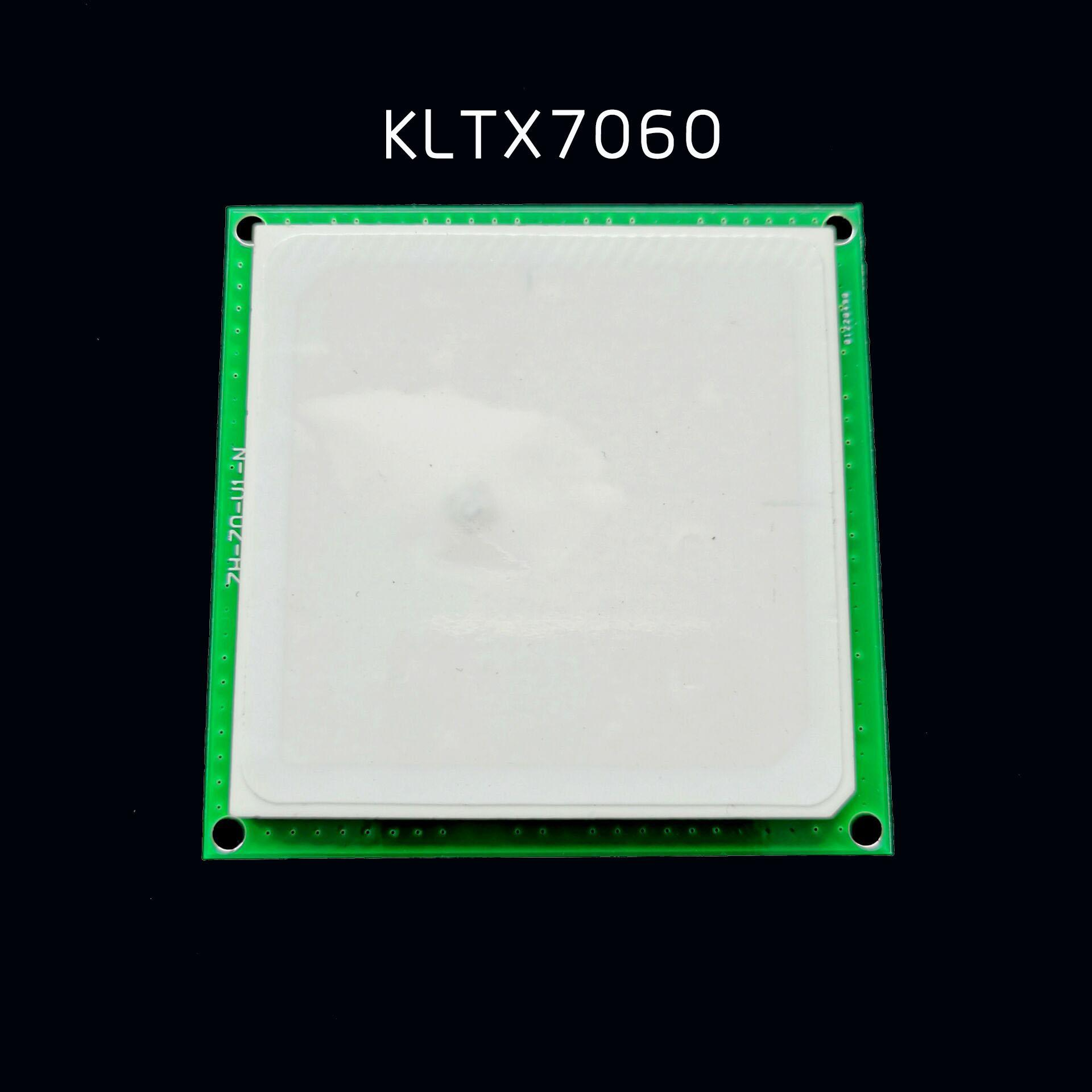 超高頻遠近場天線  陶瓷天線  射頻天線 2