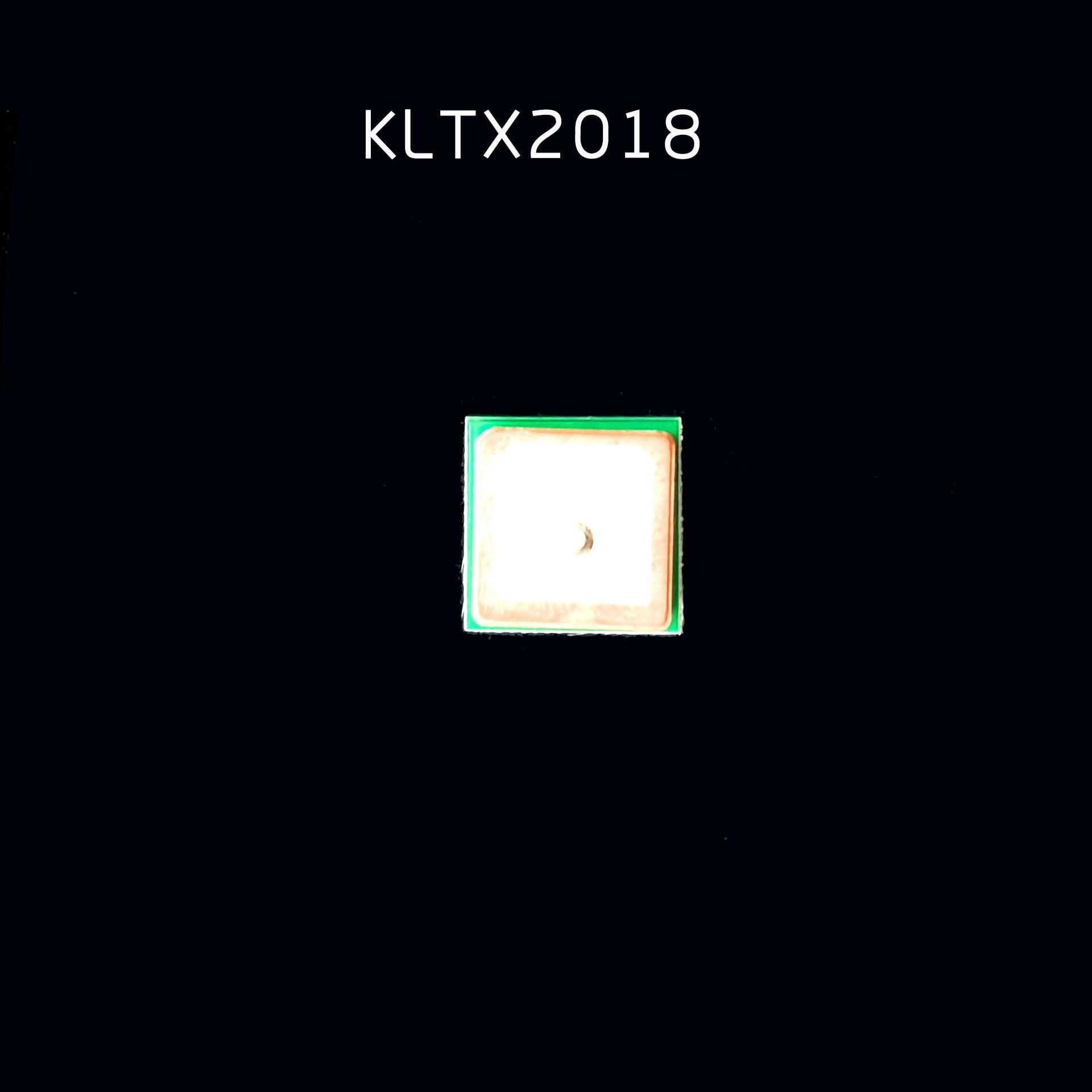 超高頻遠近場天線  陶瓷天線  射頻天線 3