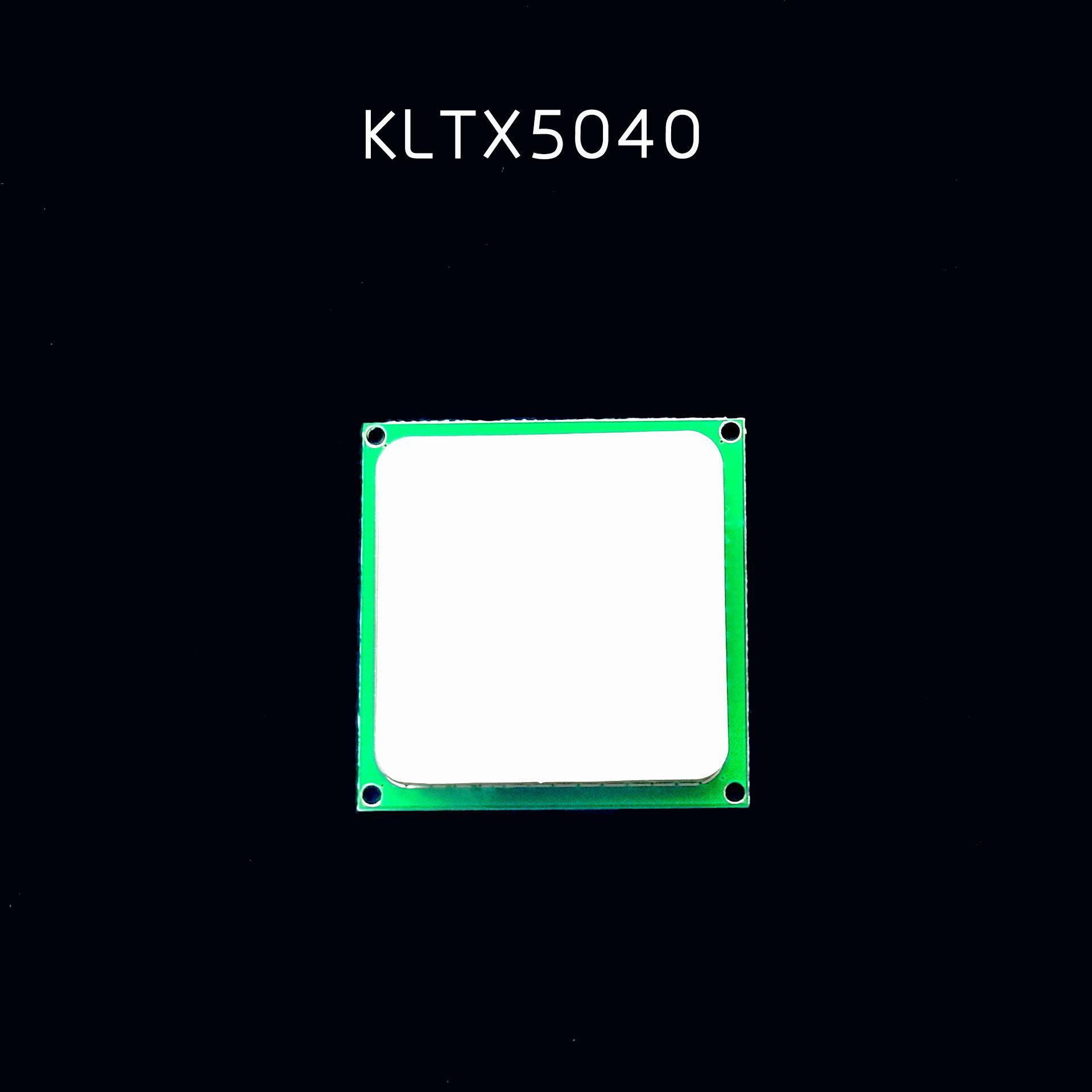 超高頻遠近場天線  陶瓷天線  射頻天線 5