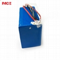 2000mA 大容量锂电池 轨