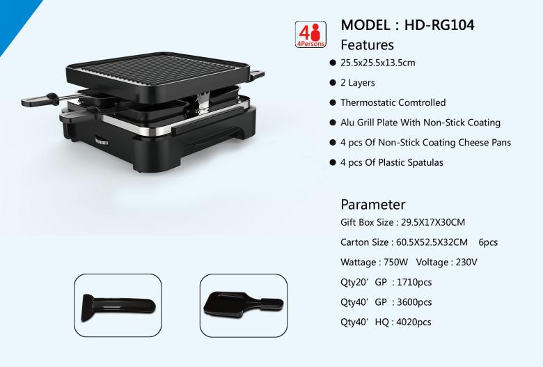 BBQ grills Raclette grills  2