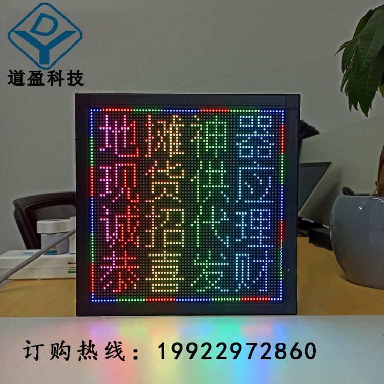 LED 地攤顯示屏 1