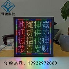 LED 地攤顯示屏