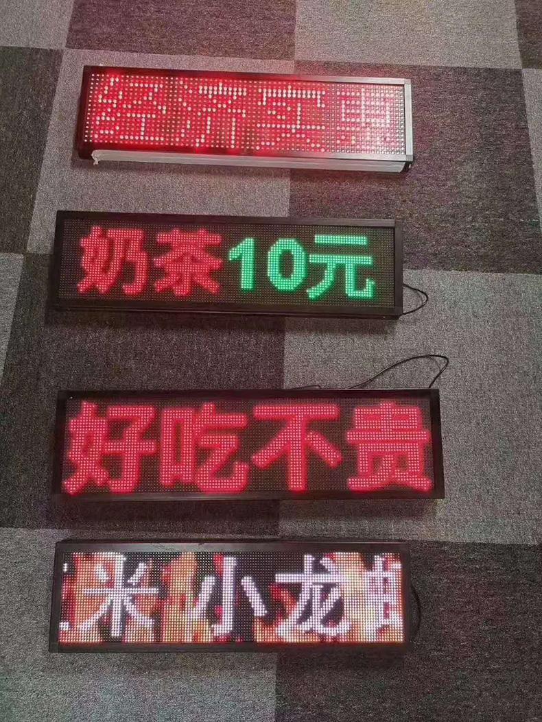 LED 地攤顯示屏 2