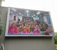重慶專業製作維修LED顯示屏 3