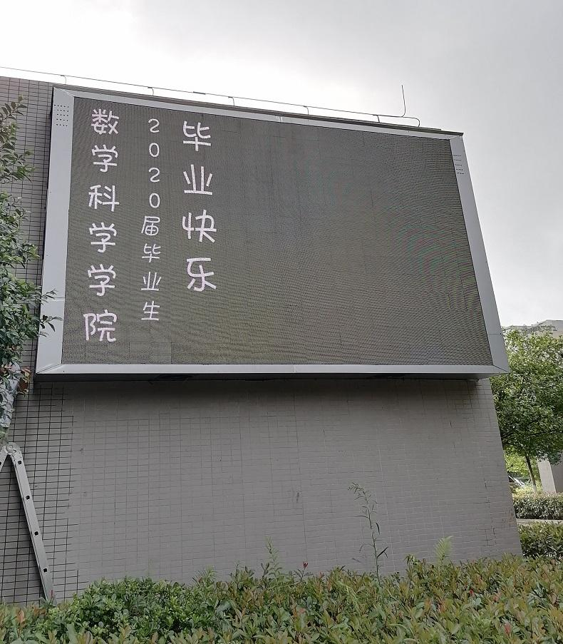 重慶專業製作維修LED顯示屏 5
