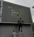 重慶專業製作維修LED顯示屏 1