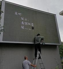 重慶專業製作維修LED顯示屏