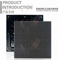 重慶P6戶外表貼全彩顯示屏P8P10高清戶外全彩屏